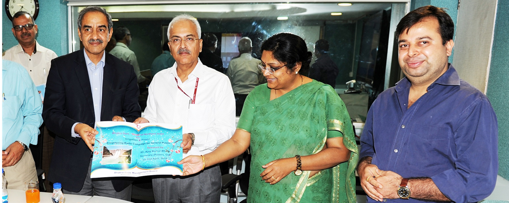 Secretary (Power), Govt. of India inaugurated BBMB's 'Jan Shakti' Mobile App to empower BBMB employees