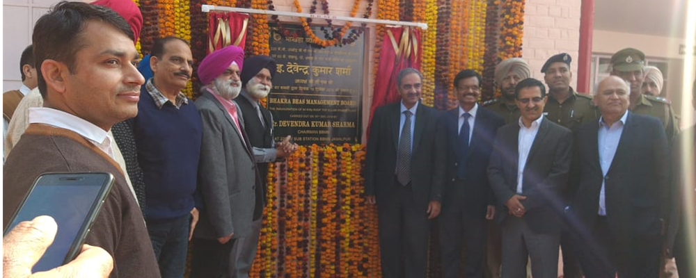 BBMB inaugurates rooftop solar PV plants at its 220kv substations at Jamalpur and Jalandhar