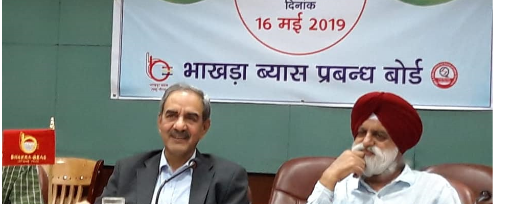 BBMB kicked off Swachhta Pakhwada 2019 on 16th May 2019