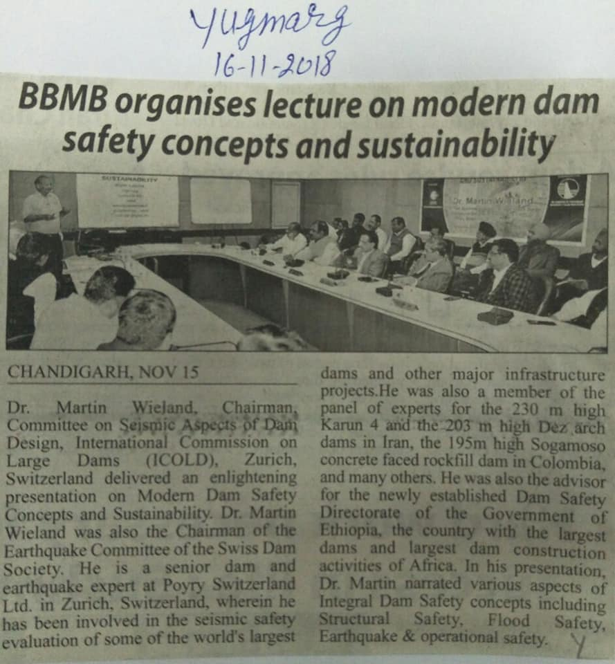 BBMB Organizes lecture on Modern Dam Safety concepts and sustainability.