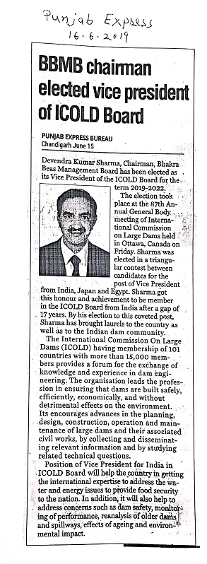 BBMB Chairman elected Vice President of ICOLD Board.