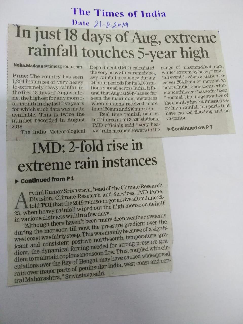 अगस्त के केवल 18 दिनों में, चरम वर्षा 5 साल के उच्च स्तर को छूती है- आईएमडी: चरम वर्षा के उदाहरणों में 2 गुना वृद्धि।