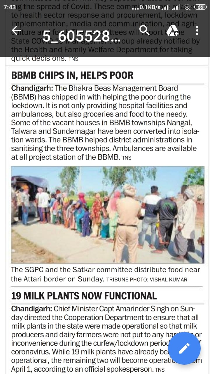 BBMB helping sanitize Nangal, Talwara and Sundarnagar townships