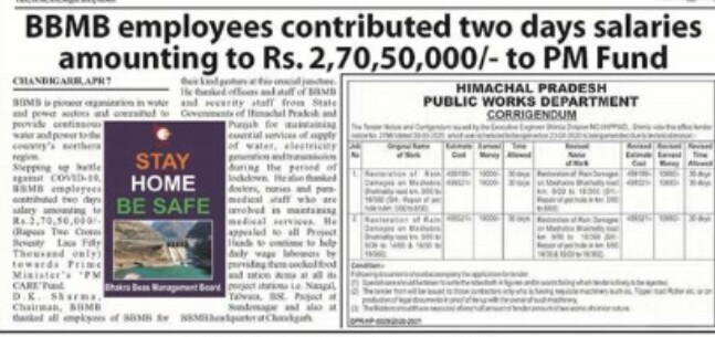BBMB emloyees contributed two days salaries amounting to Rs.2,70,50,000/- to PM Fund