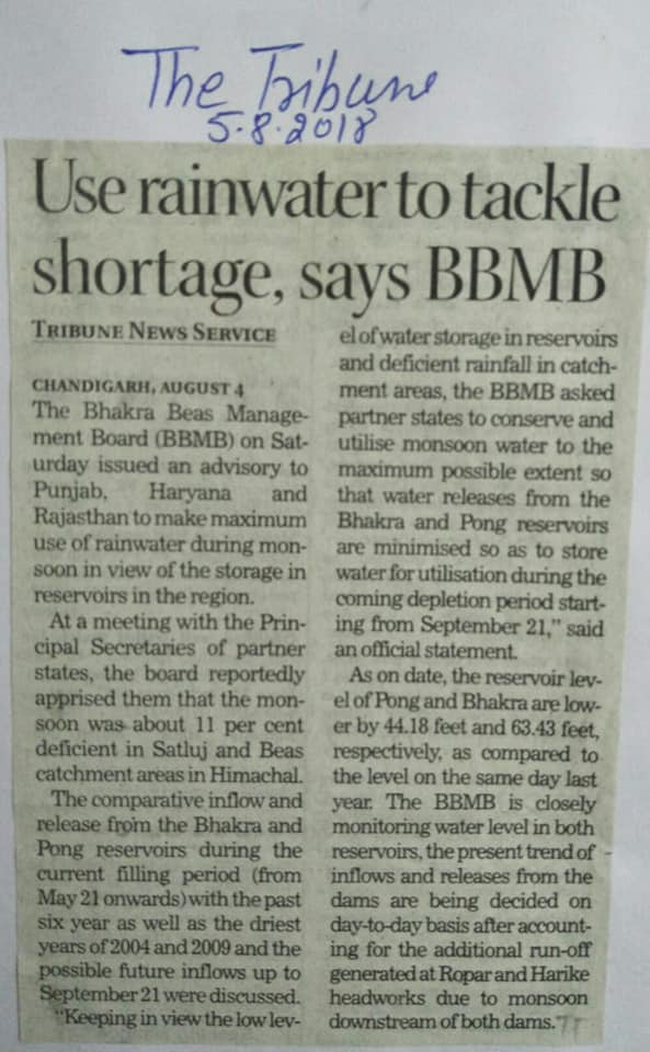 BBMB issues advisory to Stakeholders to use Monsoon Rain Water to the maximum extent so as to meet water demand during coming depletion period starting from 21 September, 2018.
