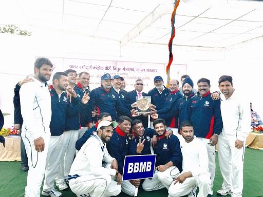 बीबीएमबी ने 16वां सैंट्रल पावर सैक्टर यूनिट (सीपीएसयू) क्रिकेट टूर्नामैंट जीता