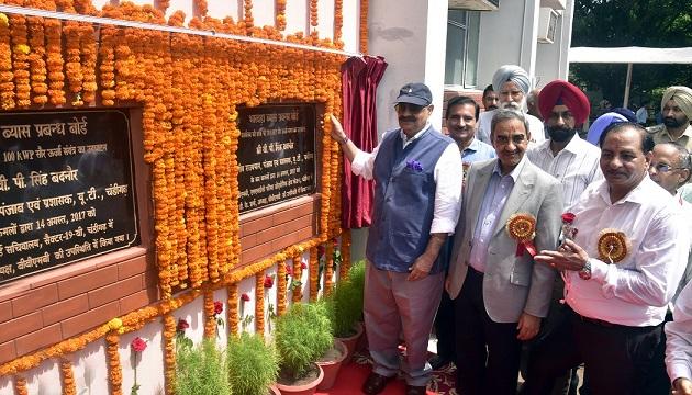 माननीय राज्यपाल, पंजाब तथा प्रशासक, यूटी, चण्डीगढ़ द्वारा बीबीएमबी रूफटॉप सौर विद्युत संयंत्र का उद्घाटन
