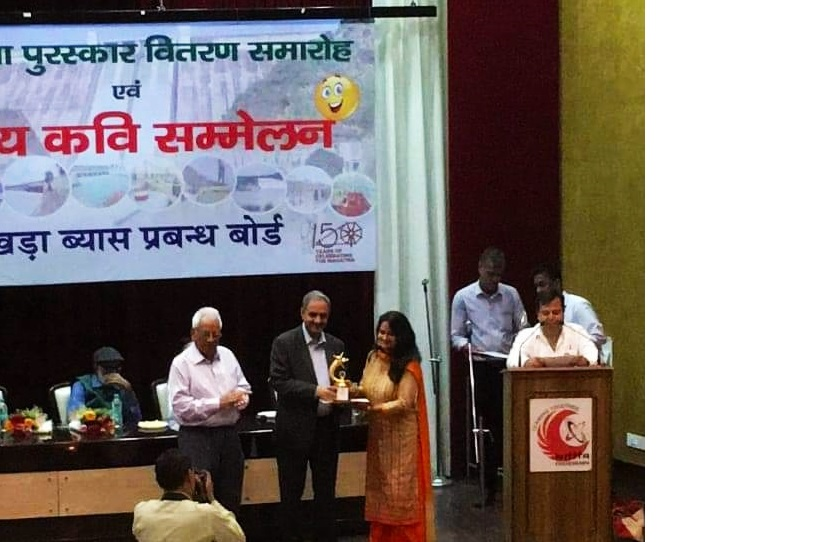 बीबीएमबी द्वारा दो स्पर्धाओं का आयोजन (i) रक्तदान शिविर (ii) राजभाषा पुरस्कार वितरण' समारोह एवं 'हास्य कवि सम्मेलन'