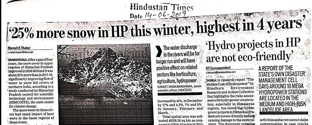 2017-18 की तुलना में हिमाचल प्रदेश में इस वर्ष 2018-19 की सर्दीयों में 25% अधिक हिमपात ।