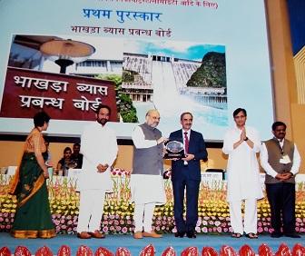 """BBMB Honoured with the Highest Award for Rajbhasha-""""The KirtiPuraskar"""""""