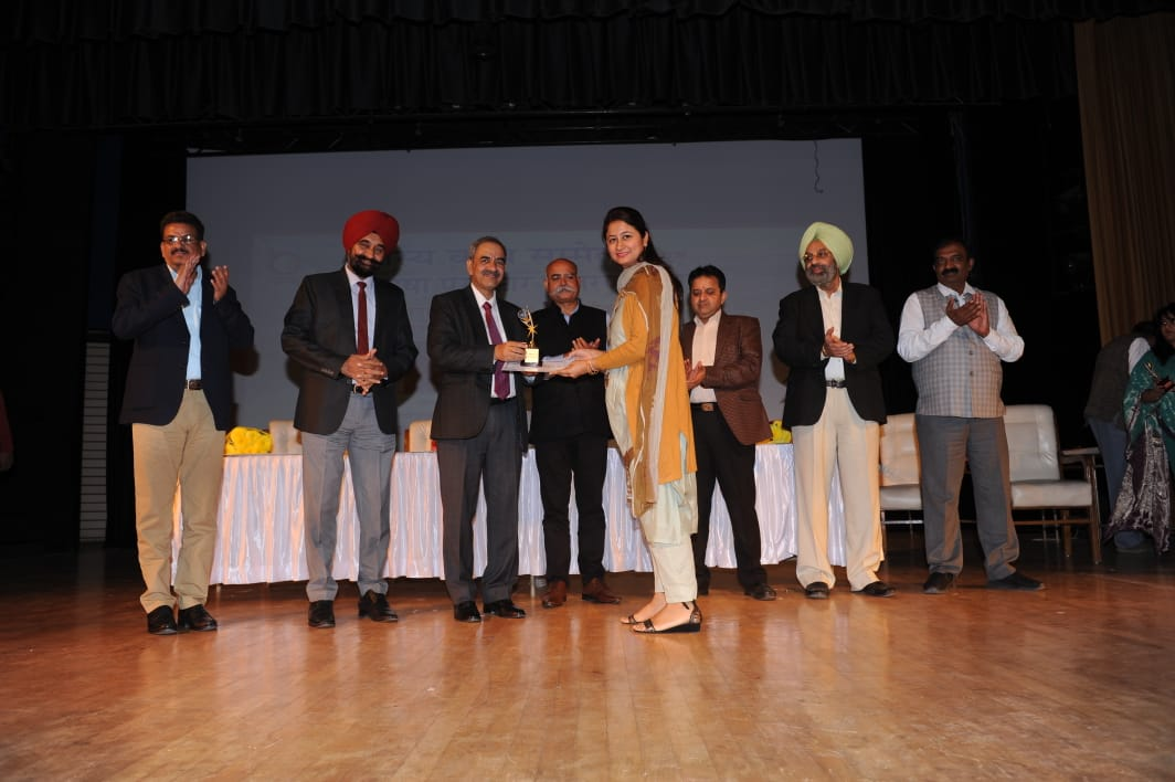 BBMB organizes 'Rajbhasha Prize Distribution' function and 'Hasya Kavi Sammelan'